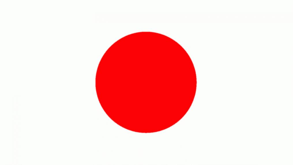 доставка грузов в японию